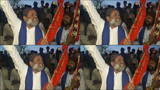 Datho Tha Piyon piyon by Manjhi Fakir   Kalam Hazrat Sain Sayed Aijaz Ali Shah Rashdi