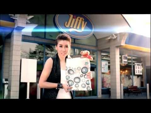 เชียร์ AD - PTT Blue Card PTT Blue Card