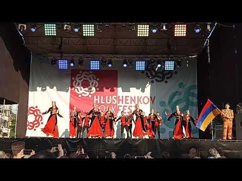 Hlushenkov FolkFest Армяне - горячее приветствие национального ансамбля