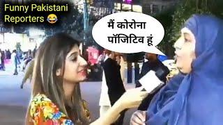 Funniest Pakistani News Reporters || Pakistani Media Funny Reporter