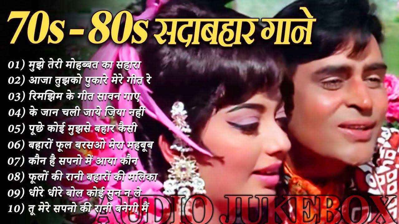 Download OLD IS GOLD - सदाबहार पुराने गाने   Old Hindi Romantic Songs   Evergreen Bollywood Songs   Pitara