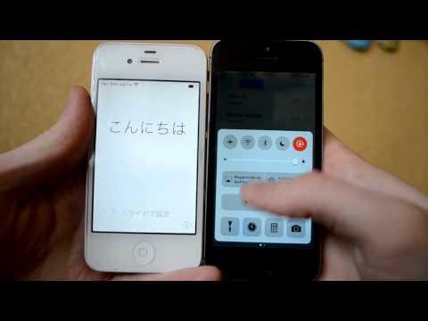 Руководство пользователя iPhone 5 и iOS 6 - Инструкции