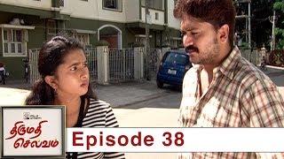 Thirumathi Selvam Episode 38, 18/12/2018 #VikatanPrimeTime