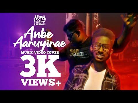 Anbe Aaruyire (Ah Aah) Tamil Mp3 Songs Download