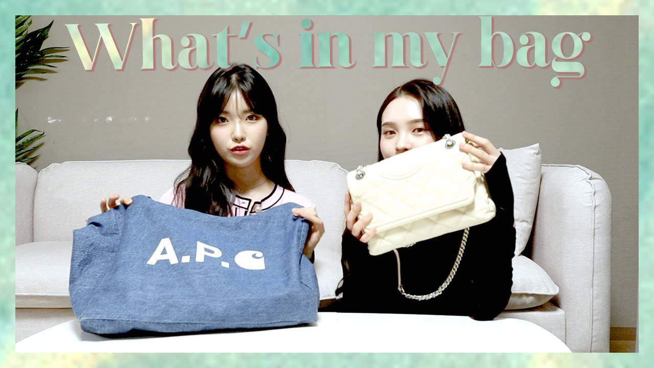 [ENG] 왓츠인마이백 With Miyut 👜 | What's in MY bag