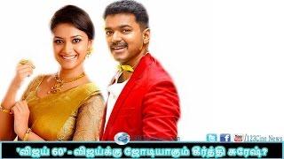 Keerthi suresh to pair up with vijay| 123 Cine news | Tamil Cinema news Online