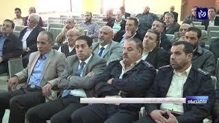الصناعة الوطنية مطالبة بتطوير جودتها بعد الاعتماد الدولي للمواصفات الأردنية - (20-11-2017)