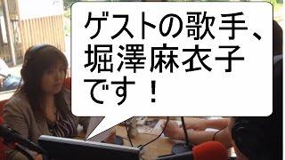 歌手の堀澤麻衣子さんインタビュー<西澤ロイの頑張らない英語 第10回>