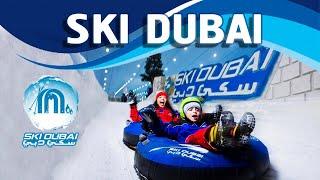 ОАЭ ДУБАЙ Emirates Mall Dubai Ski Dubai первый крытый горнолыжный курорт на Ближнем Востоке ЦЕНЫ