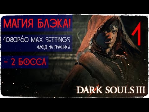 DARK Walkthrough Part 1 Gameplay Review Lets Play Playthrough (Xbox360/PC)
