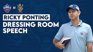 Ricky Ponting's Dressing Room Speech | DC v RCB