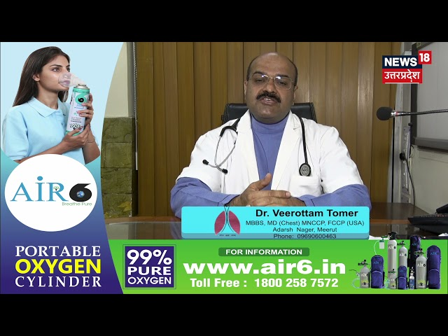 Oxygen therapy is recommended for people who can't get enough oxygen on their own Dr Veerottam Tomar