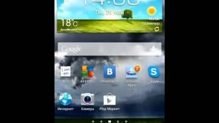 Регистрация Вконтакте с мобильного телефона, смартфона планшета без номера сотового Vk nextplus #вк