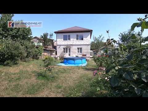 Купить дом в Краснодаре по низкой цене!