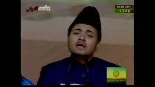 Nazam: Woh pesh wa hamara- ISLAM AHMADIYYA