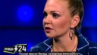 Марина Девятова петь начала в троллейбусе