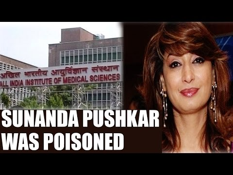 Sunanda Pushkar died due to poisoning: AIIMS confirms FBI report | Oneindia News