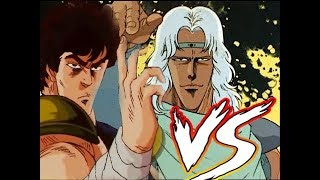 Amiba vs Kenshiro | Hokuto no ken