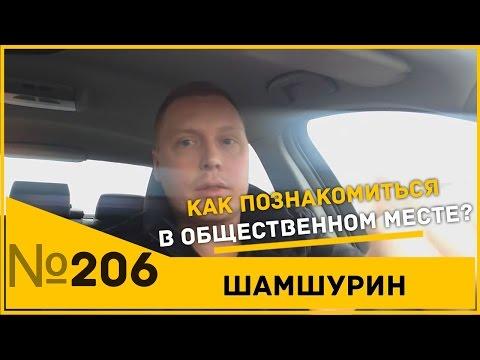 Уникальные поезда московского метро • НОВОСТИ В ФОТОГРАФИЯХ