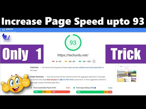 (One Trick) Increase Site Page Speed upto 93 - Must Check This! [Hindi/Urdu]
