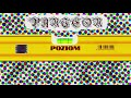 PANTEON - POZIOM (PROD  OLSON)