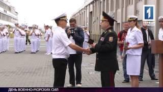 В Одессе отметили день ВМС Украины(Велопробег в тельняшках и экскурсия на «Сагайдачный». В Одессе отметили день военно-морских сил Украины...., 2015-07-10T13:08:05.000Z)