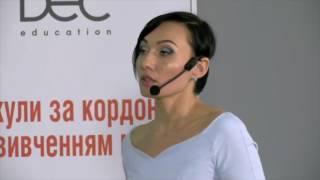SEX.Prostir #3, Наталья Моголивец, Развитие сексуальности через танцевальное искусство