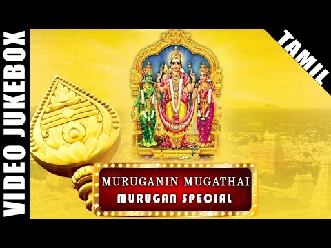 Best Murugan Devotional Tamil Songs Video Jukebox | Volume 1 | Tamil Bakthi Padalgal