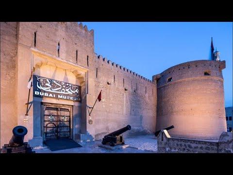 Dubai Museum Al Fahidi Fort, Bur Dubai