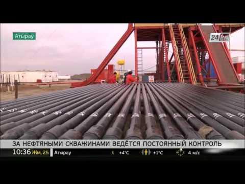 За нефтяными скважинами Западного Казахстана ведется постоянный контроль