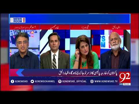 News Room - 30 August 2017 - 92NewsHDPlus