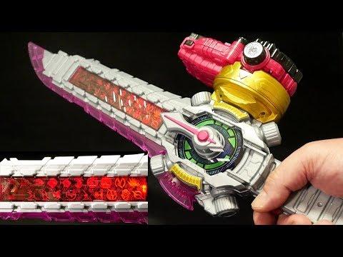 仮面ライダージオウ 【DXライドヘイセイバー】 Kamen Rider Zi-O 【DX Rideheisaber】