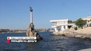 Новые купюры в 200 и 2000 рублей нашли свои символы