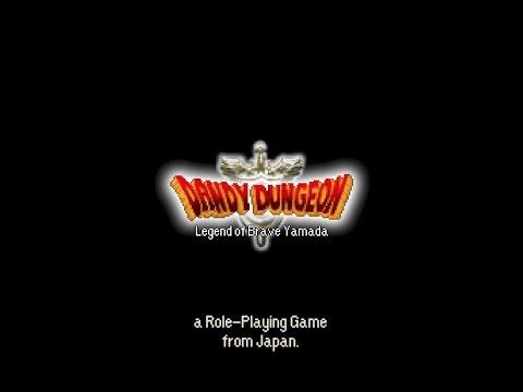 DANDY DUNGEON 1