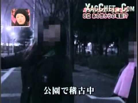 XacChet.Com - [Shock Video] 10 clip ma được quay rõ nhất ở Nhật - Forum Kinh Di.flv