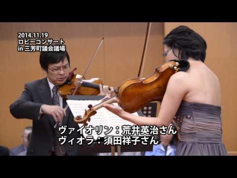 議場ロビーコンサート(AR動画) | 埼玉県三芳町
