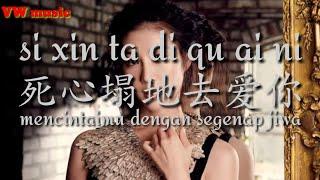 死心塌地去爱你 Si Xin Ta Di Qu Ai Ni 门丽 Men Li