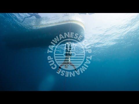「你可以和我一起不呼吸」2021台灣盃(Taiwanese Cup)自由潛水深度賽紀錄片