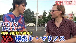 【公式】ハイライト:FC東京vs横浜F・マリノス 明治安田生命J1リー...