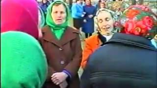 ЧОРТОВЕЦЬ. ВЕЛИКОДНІ СВЯТА 1997 р. ( № П'ЯТЬ)