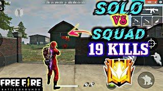 Solo Vs Squad 19Kills Pro Tips and Tricks// New Update //  Auto Headshot Tricks||PVS🇮🇳