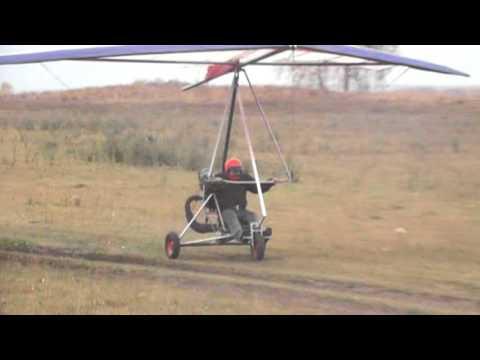 Самодельный дельтаплан пробный полёт №3