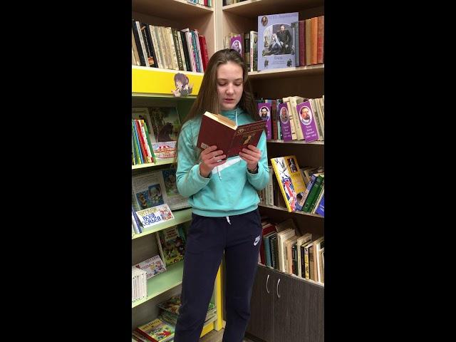 Изображение предпросмотра прочтения – НатальяСтома читает произведение «Когда в весенний день, о ангел мой послушный...» И.С.Тургенева