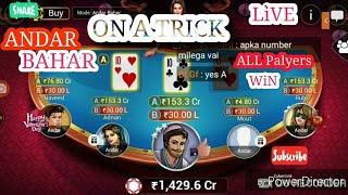 Andar bahar teen patti gold on a trick win 1500cr screenshot 3