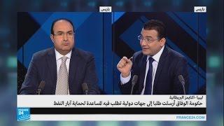 ليبيا: أنباء عن جلسة استثنائية لمجلس النواب تؤدي فيها حكومة الوفاق اليمين الدستورية