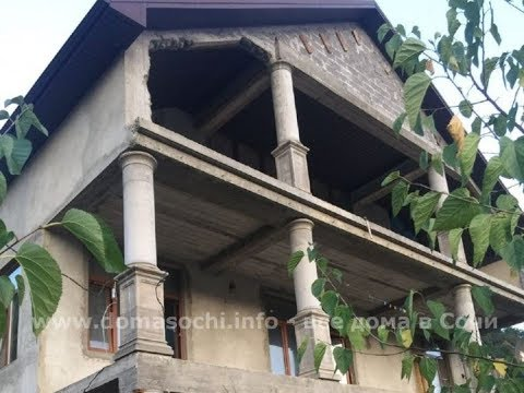 Обзор дома в Сочи. Мкр-н Пластунка, цена 15 млн.
