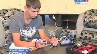 Десятиклассник из Екатеринбурга в свободное от учебы время изобретал искусственный интеллект