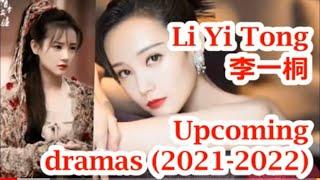 [李一桐] Li Yi Tong - FIVE Upcoming Drama List (2016-2020) | CADL