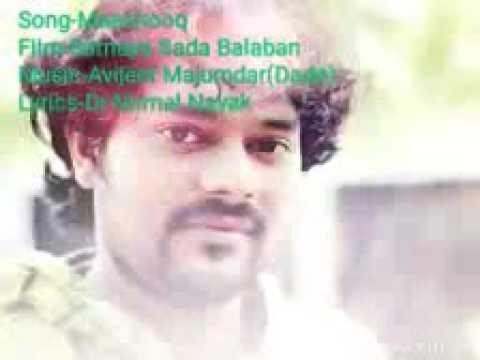 Shasanka sekhar sahoo/ Masooq/odia movie/Samaya bada balabaan