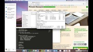 Стрим. Установка и использование SASS при работе с битрикс
